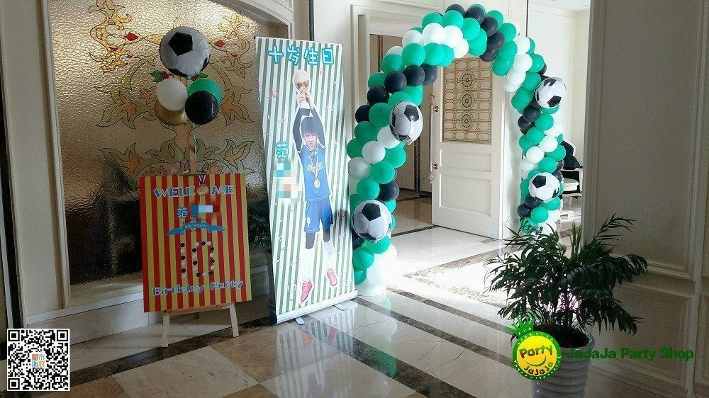A Football Theme Birthday Party For 10 Years Old Boy
