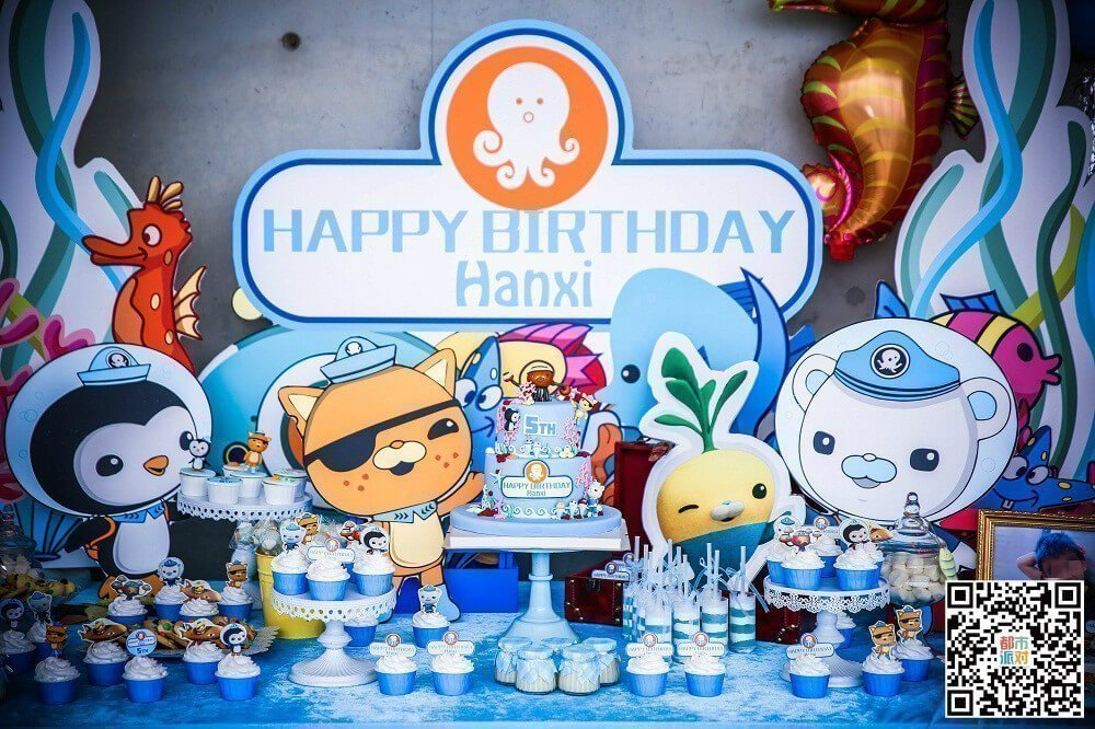 Ocean Theme Birthday Party For 5 Years Old Boy 11 Partymaker Cn